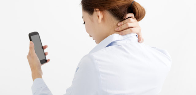 Preventing Text Neck Pain